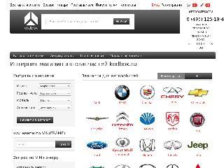 kodbox.ru справка.сайт