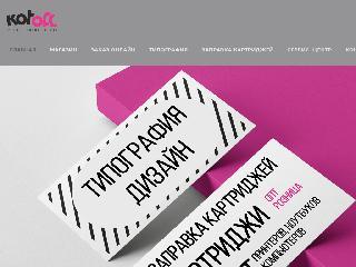 kotservice.ru справка.сайт