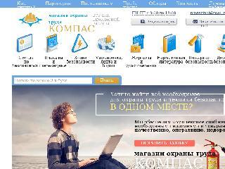 magazinot.ru справка.сайт