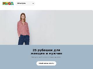mega.ru справка.сайт