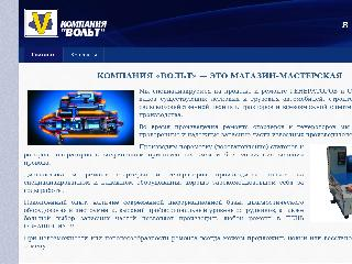 mkad-15.ru справка.сайт