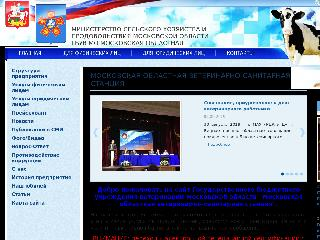 mosoblvss.ru справка.сайт