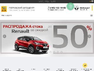 msk.petrovskiy.ru справка.сайт