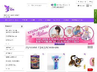 myfay.ru справка.сайт