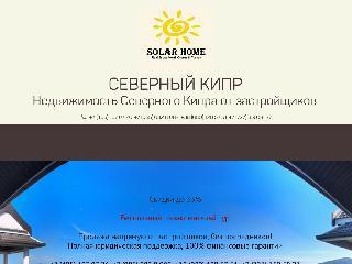 northcyprussale.ru справка.сайт