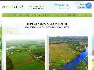 oblzemstroy.ru справка.сайт