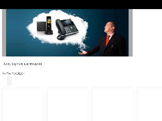 omega-line.ru справка.сайт