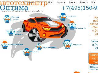 optimacentr.ru справка.сайт