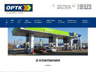 ortk.ru справка.сайт