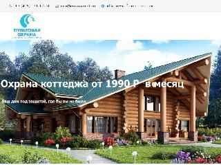 oxrana-msk.ru справка.сайт