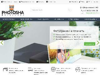 photosha.ru справка.сайт