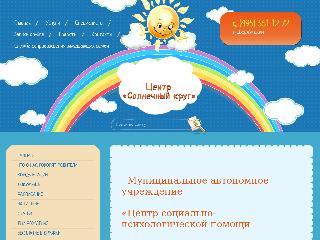 solnechniyikrug.ru справка.сайт