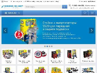 ss20-shop.ru справка.сайт