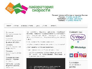 swtuning.ru справка.сайт