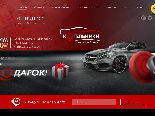 tckotelniki.ru справка.сайт