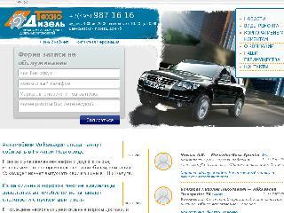 technodiesel.ru справка.сайт