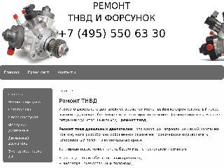 tnvd-rdta.ru справка.сайт