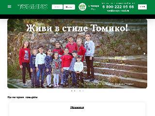tomiko.ru справка.сайт