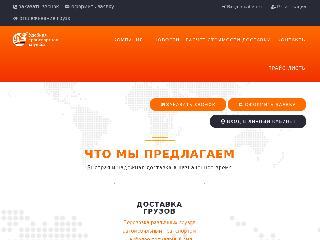 utsr.ru справка.сайт