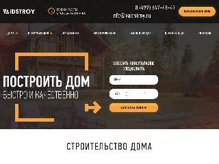 vaidstroy.ru справка.сайт