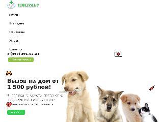 vetmsc.ru справка.сайт