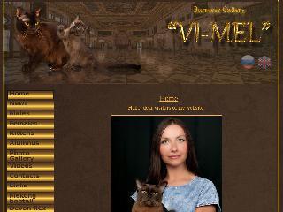 vi-mel.ru справка.сайт