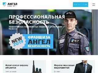 www.angelgroup.ru справка.сайт