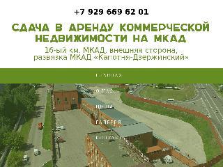 www.arendaofice.ru справка.сайт