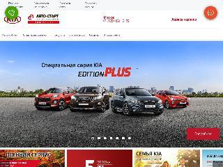 www.avto-start-kia.ru справка.сайт