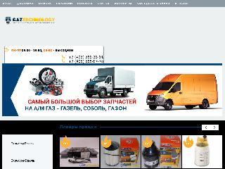 www.gaztechnology.ru справка.сайт