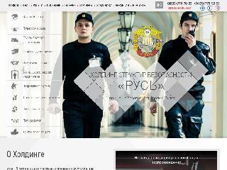 www.holding-rus.ru справка.сайт