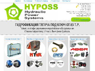 www.hyposs.ru справка.сайт