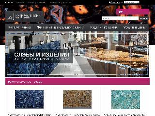 www.internal.su справка.сайт
