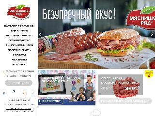 www.kolbasa.ru справка.сайт