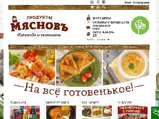 www.myasnov.ru справка.сайт