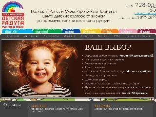 www.raduga-kids.ru справка.сайт