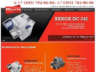 www.rprinto.ru справка.сайт