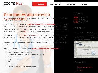 www.rus-med.ru справка.сайт