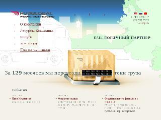 www.rusglobal.com справка.сайт