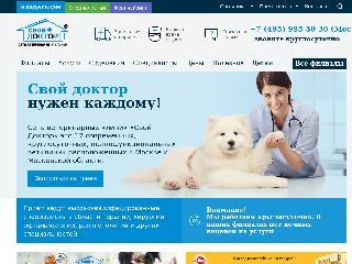 www.svoydoctor.ru справка.сайт