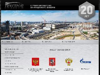 www.techstroy-group.ru справка.сайт