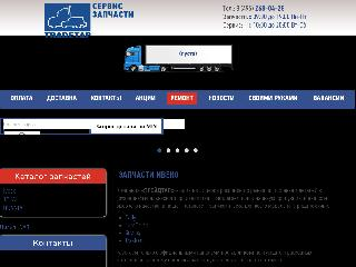 www.tradetap.ru справка.сайт