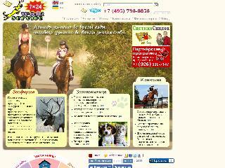 www.walkservice.ru справка.сайт
