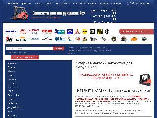 www.zdprf.ru справка.сайт