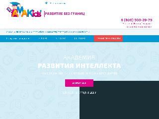 amakids.ru справка.сайт