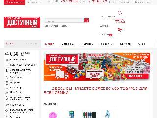 kp82.ru справка.сайт