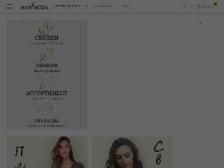 maximoda.com.ua справка.сайт