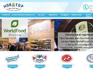novator.com.ru справка.сайт