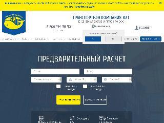tk-kit.ru справка.сайт