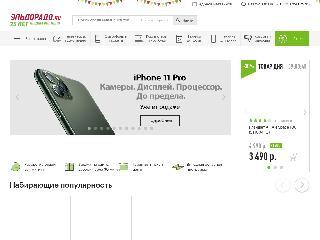 www.eldorado.ru справка.сайт